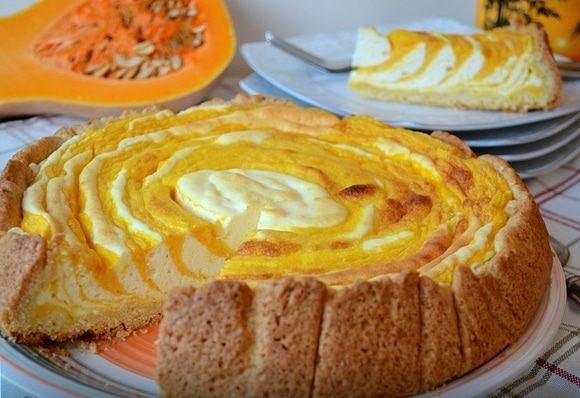 Пирог-суфле «Полосатая тыква»